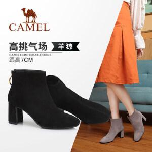 Camel/骆驼2018冬季新款 简约时尚优雅气质淑女英伦风拉链女靴