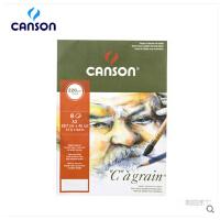 """法国CANSON/康颂""""C""""àgrain艺术纸袋A3水彩纸 素描纸 水溶彩铅纸"""