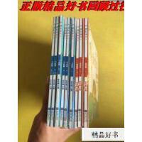 【二手旧书9成新】摩比爱数学 飞跃篇(1、2、3、4、5、6)全6册+探索篇(1、2、3)