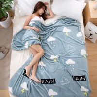 冬季法兰绒毛毯加厚床单单件珊瑚绒毯子夏季薄款毛巾被单人午睡毯