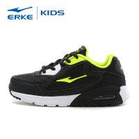 【3件3折到手价:101.7元】鸿星尔克(ERKE) 童鞋 学生儿童运动鞋休闲鞋男女童跑步鞋中大童气垫鞋