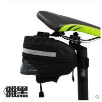 包车座骑自行车尾包山地车鞍座行包装备单车配件坐垫包折叠车尾袋