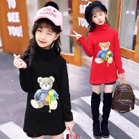 百槿 冬季女童加绒高领可爱小熊厚款打底衫 中大童身高100-160可穿加绒可爱小熊打底衫