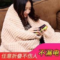 电热被暖身毯电暖毛毯护膝毯盖腿办公室加热坐垫盖身多功能垫