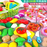过家家厨房组合蔬菜宝宝男孩女孩切切蛋糕切乐套装儿童切水果玩具