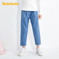 【品类日4件4折】巴拉巴拉女童牛仔裤儿童裤子春装中大童童装萝卜裤韩版女