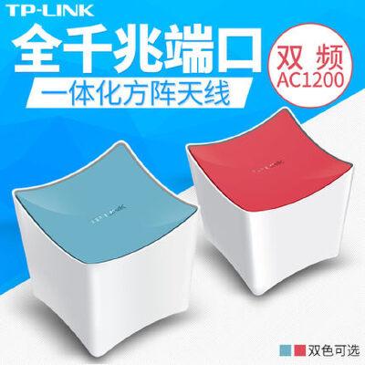 TP-LINK TL-WDR5640升级千兆版 1200M双频千兆11AC无线路由器;无线双频路由器TP WDR5620升级款 百兆光纤家用路由器,全千兆WAN/LAN口
