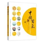 中国节气:时间编织的二十四道锦笺