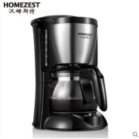 HOMEZEST/�h姆斯特 CM-325B智能煮咖啡�C家用全自�用朗娇Х扰莶� 不�P�智能咖啡�C