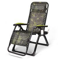 折叠椅午休椅躺椅午睡靠椅休闲椅睡椅办公室 孕妇椅子