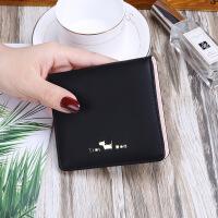 抖音零钱包女士短款2017新款潮学生小清新折叠可爱多功能韩版个性皮夹