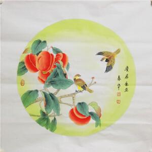 工笔国画《安居乐业》带防伪钢印,作者张一娜-中国女工笔画协会委员【真迹R829】