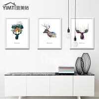 宜美贴 客厅卧室现代简约装饰画 沙发背景墙北欧麋鹿挂画