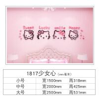 HelloKitty猫卡通3d立体墙贴儿童房装饰墙贴纸凯蒂猫卧室床头布置 1817少女心-粉色+黑色