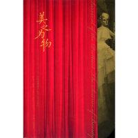 【新书店正版】美之为物(美)艾科夫 ,张美惠贵州人民出版社9787221088819