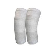 自发热护膝保暖女士老寒腿无痕膝盖男加热防寒春夏季护膝