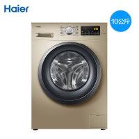 Haier海尔 EG10012B929G 10公斤变频滚筒全自动洗衣机