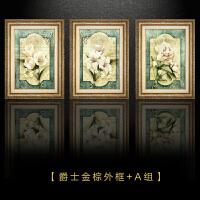 欧式装饰画客厅沙发背景墙挂画餐厅大气三联画时尚简欧壁画花卉集