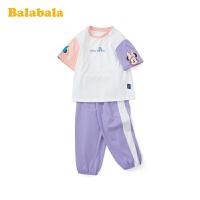 【3件5折价:90】巴拉巴拉女童套装裙洋气夏儿童两件套小童