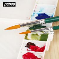 法国贝碧欧Pebeo 2支装尼龙画笔/儿童水彩笔 666422C