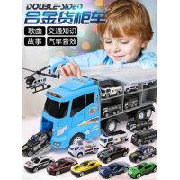 儿童模型玩具车男孩0-1-2-3-4-6周岁合金益智男宝宝警小汽车男童7