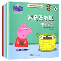 小猪佩奇主题绘本5册 儿童动画粉红猪小妹小猪佩琪图画书 0-3-6岁幼儿早教启蒙绘本 亲子共读睡前故事 幼儿园宝宝行为好
