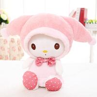 兔子毛绒玩具女生 宝宝兔可爱兔公仔布娃娃玩偶 儿童生日礼物