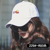 鸭舌帽子女网红同款时尚户外运动新品韩版潮字母遮阳帽防晒女士嘻哈棒球帽