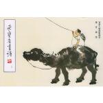 荣宝斋画谱(八三)--写意人物动物部分