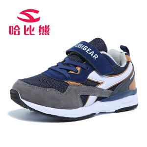 【每满100减50】哈比熊童鞋男童鞋韩版秋款儿童运动鞋女童休闲鞋子