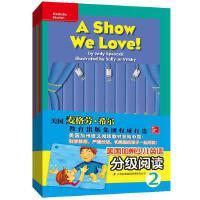 正版图书 美国加州少儿英语分级阅读第二级/美国麦格劳・希尔教育 启蒙教材儿童英语训练配套CD 少儿英语绘本双语读物儿童