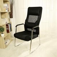 【用券立减100元】亿家达电脑椅家用网布办公椅人体工学椅老板椅职员椅学生椅特价