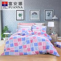 富安娜家纺 纯棉套件床单床上用品全棉斜纹四件套 青春本色 1.5m(5英尺)床