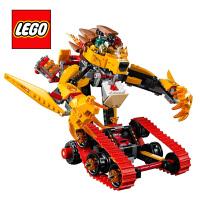 乐高拼装积木气功传奇CHIMA系列无敌狮的烈焰金狮战车 L70144玩具