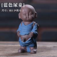 【家装节 夏季狂欢】紫砂茶宠摆件精品 可养茶盘茶玩摆设茶具配件 撒尿娃娃喷水尿童