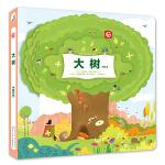 动物王国创意形状书—大树