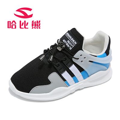 哈比熊童鞋秋季新款男童鞋女童运动鞋网布中大童休闲跑步鞋