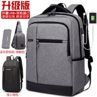 韩版潮背包男士商务双肩包简约电脑包休闲女旅行包中学生书包时尚