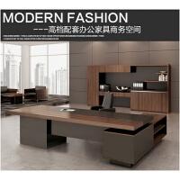 办公家具简约现代板式老板桌椅组合大班台主管经理总裁桌