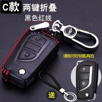 新款丰田卡罗拉凯美瑞皇冠雷凌锐志RAV4汉兰达2018扣汽车钥匙包套