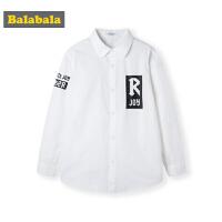 巴拉巴拉童装男童长袖衬衫秋装2019新款儿童衬衣印花白衬衫时尚潮