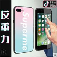 iphone7手机壳保护套 iphone7 plus手机壳 保护套 苹果7 plus 壳 苹果 iPhone 6/6s