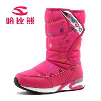 哈比熊童鞋女童高筒靴子防滑保暖儿童雪地鞋棉靴冬季加绒长筒雪地靴