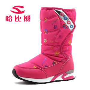 【79元两件包邮】哈比熊童鞋女童高筒靴子防滑保暖儿童雪地鞋棉靴冬季加绒长筒雪地靴