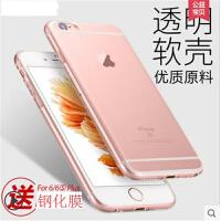 iPhone6s Plus手机壳iPhone6Plus苹果硅胶透明套6P软壳5.5iphone6s手机壳 iphone