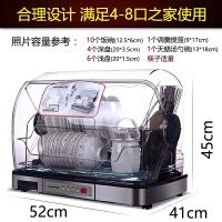厨房用品消毒柜置物架碗筷收纳盒装放碗筷收纳箱带盖带沥水特大号 大号款(3 8人)