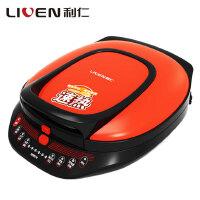 利仁LR-S3000电饼铛.新款速热电饼铛 烤盘可拆卸.电脑版电饼铛