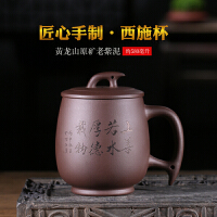 紫砂杯纯全手工盖杯子套装非陶瓷功夫茶具男大号喝水杯泡茶杯