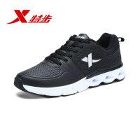 特步女子跑鞋新款轻便潮流耐磨防滑时尚潮流简约女运动鞋983418119252