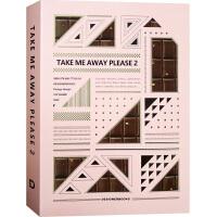 TAKE ME AWAY PLEASE 2 国际食品饮料酒水包装设计 平面设计书籍